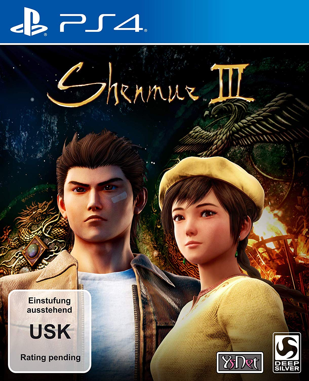 Shenmue III Box Art Is Official and It Doesn't Look That Good