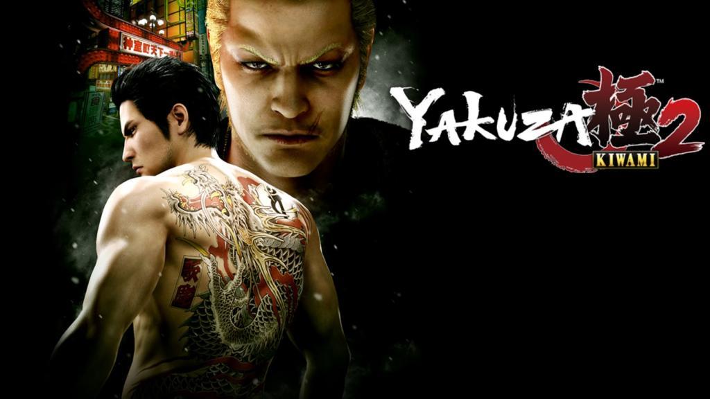 Yakuza Kiwami 2 Reportedly Leaked For PC Through ESRB