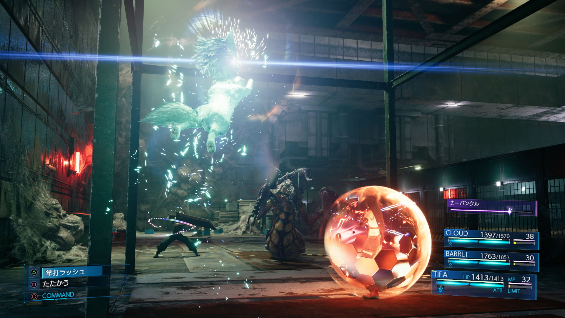 final fantasy vii remake digital pre-order unlock