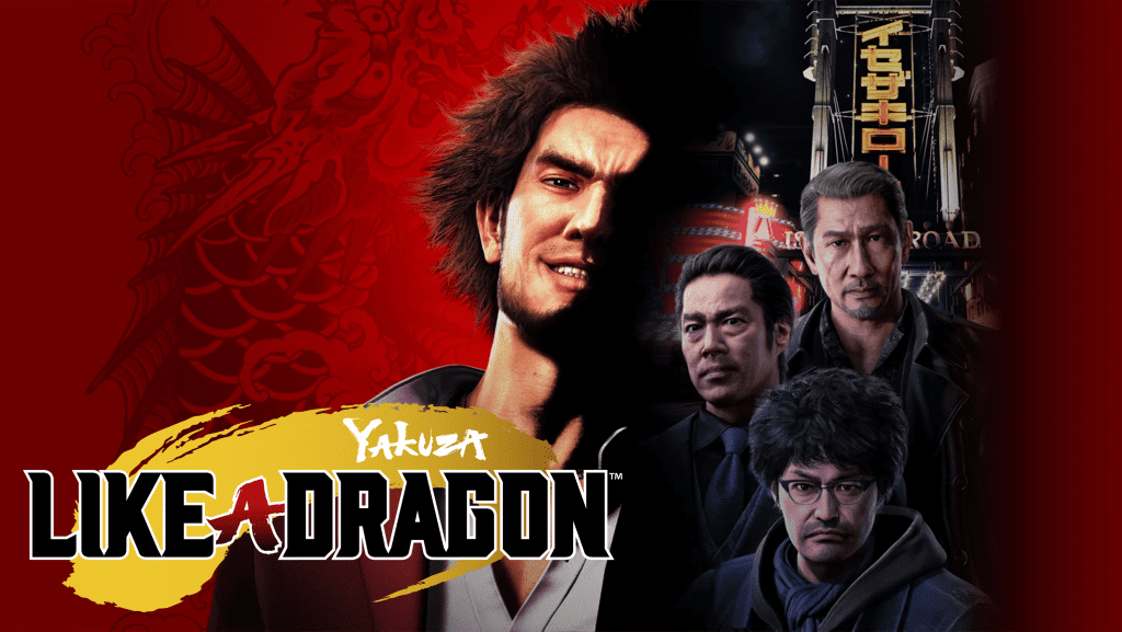 Yakuza Like A Dragon Leaked For Pc Steam Store Page Discovered