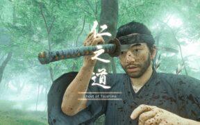 ghost of tsushima photo mode screenshots
