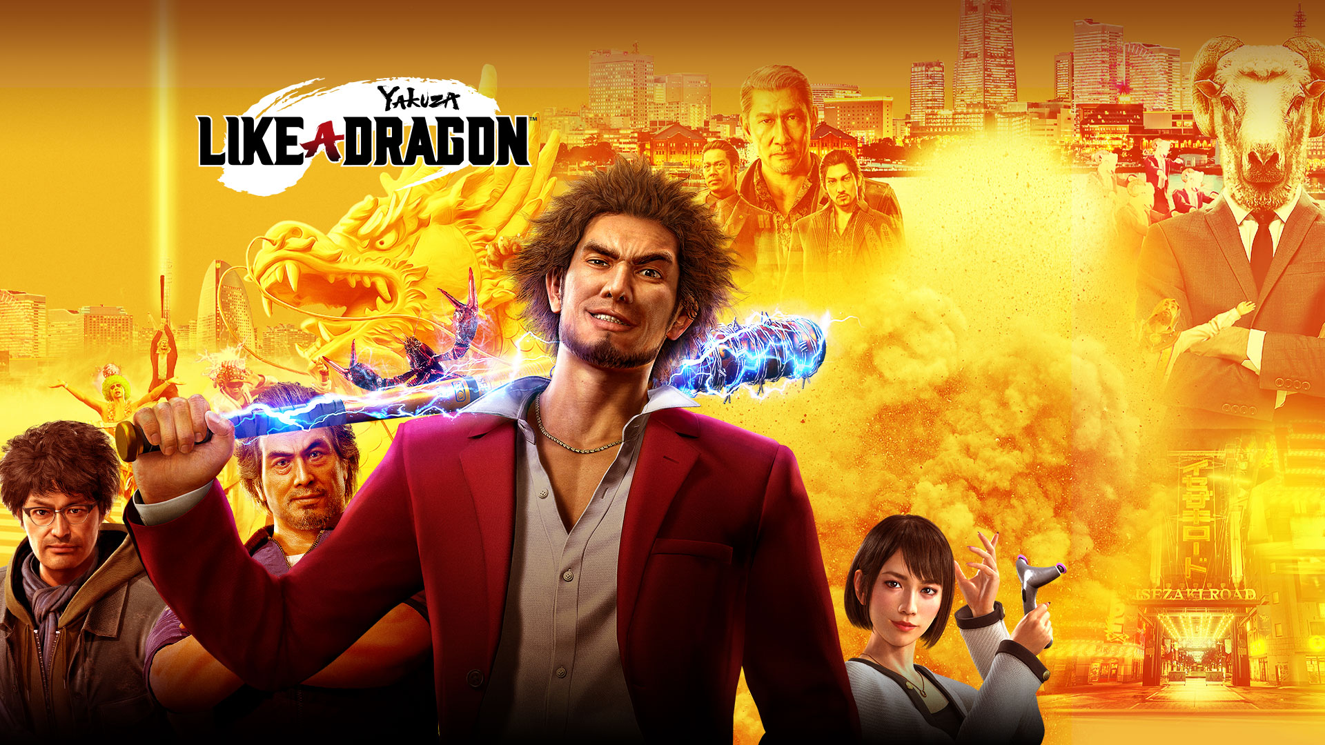yakuza: like a dragon ps5 gameplay footage
