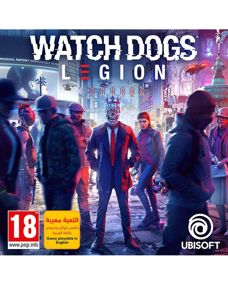 watch dogs legion arabic cover