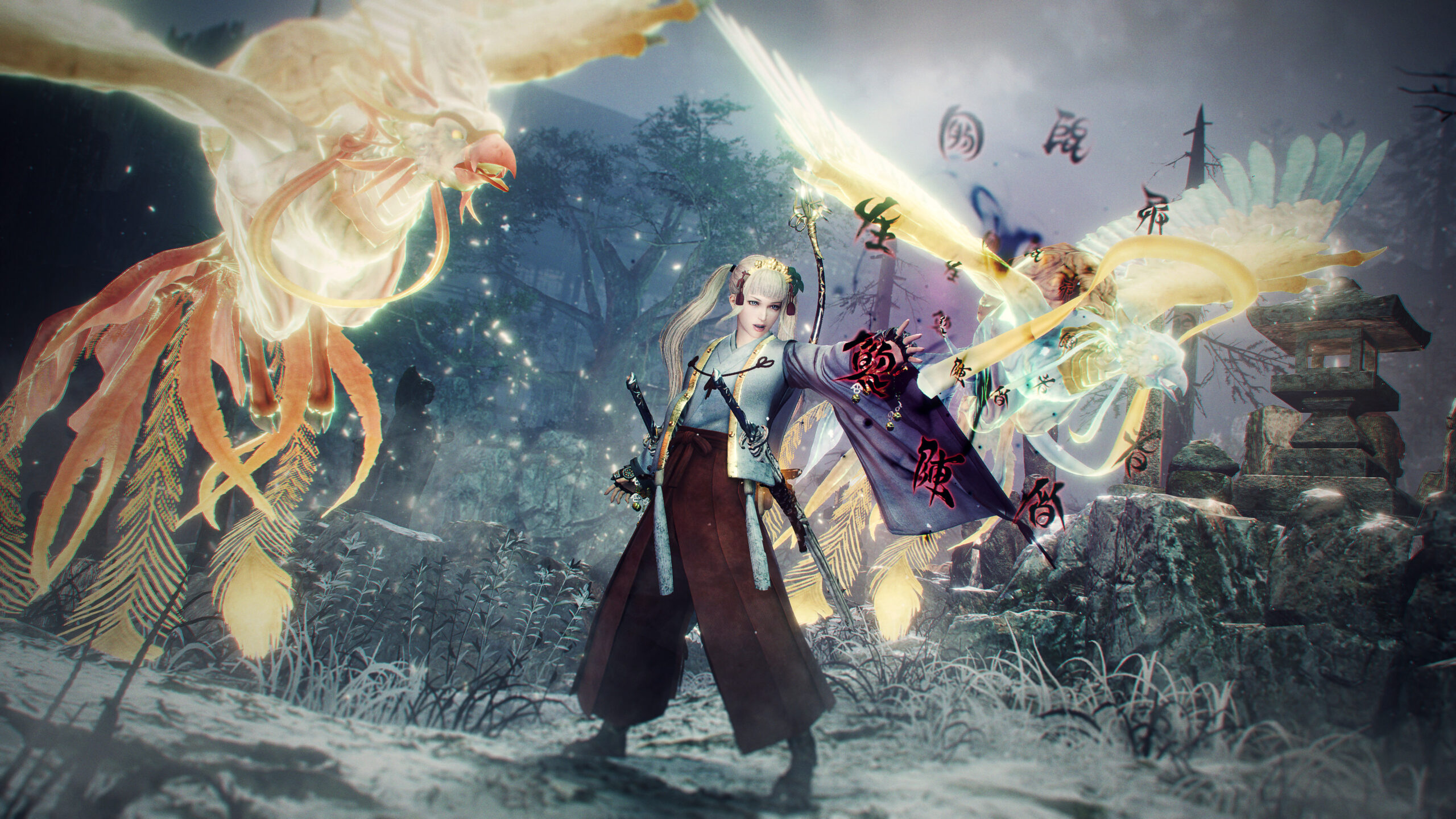 nioh 2 complete edition pc patch